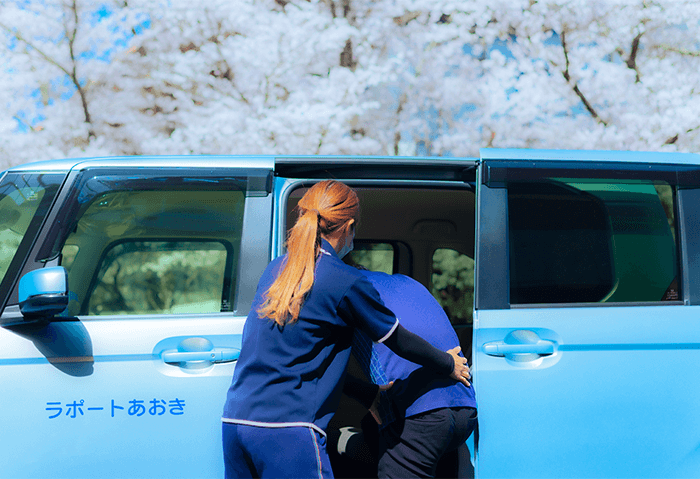 rapport-aoki外出支援サービス